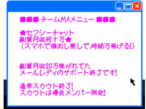 wp_ss_20180121_0015 (2)