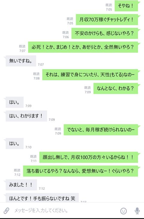 wp_ss_20180526_0014 (2)