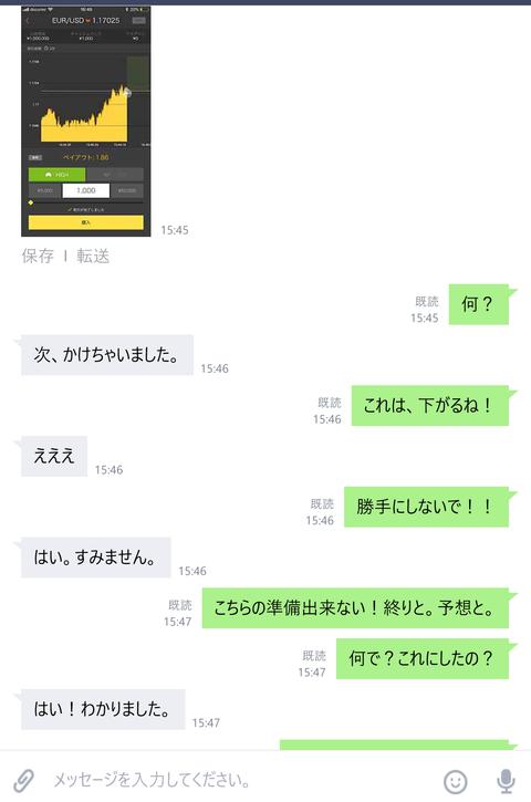 wp_ss_20180716_0036 (2)