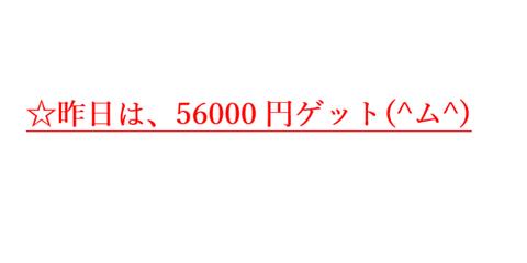 wp_ss_20170516_0108 (2)