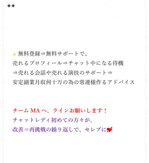 wp_ss_20180118_0058 (2)