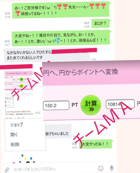 wp_ss_20180412_0019 (3)
