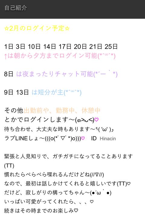 wp_ss_20170227_0039 (2)