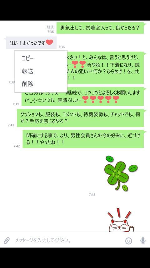 wp_ss_20180617_0013