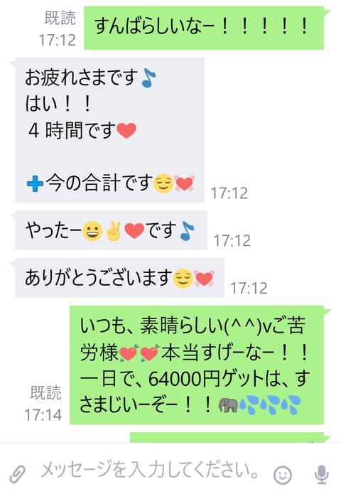 wp_ss_20170327_0156 (2)
