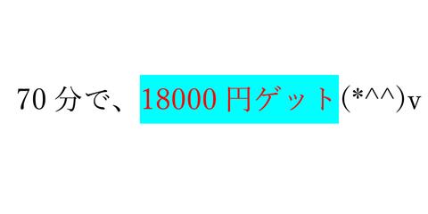wp_ss_20170409_0003 (2)