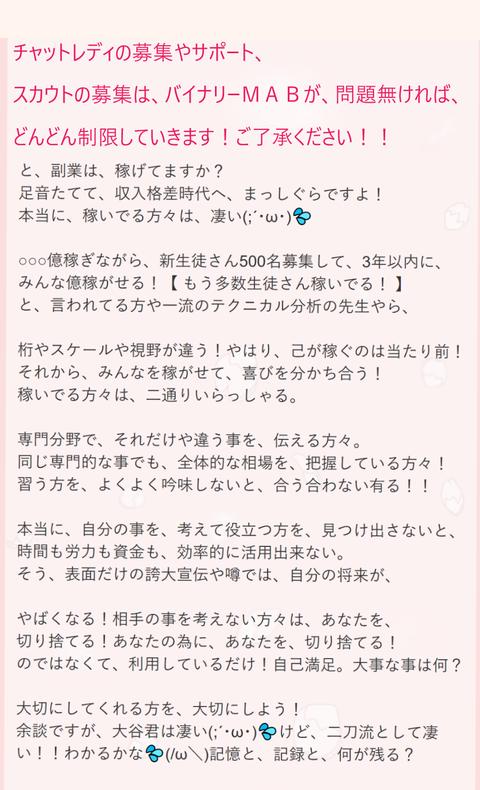 wp_ss_20180515_0060 (2)