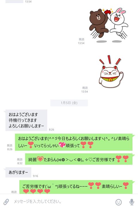 wp_ss_20180105_0198 (2)