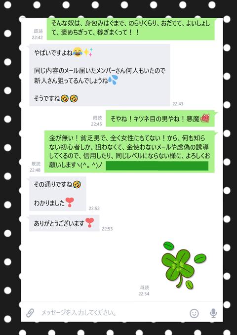 wp_ss_20180524_0036 (3)