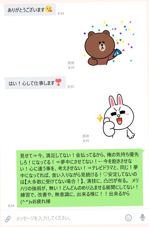 wp_ss_20180630_0044 (2)