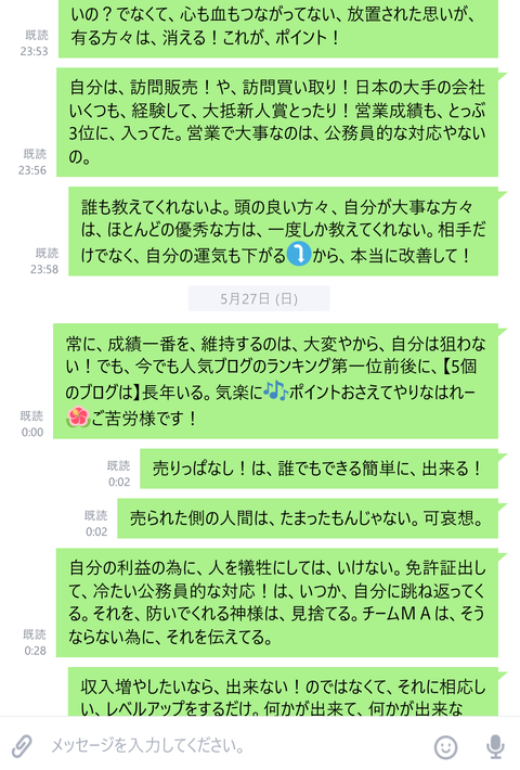 wp_ss_20180527_0027 (2)