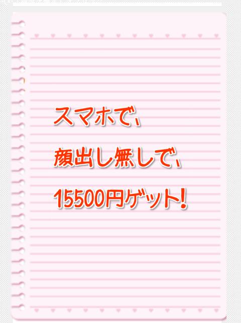 wp_ss_20170715_0031 (2)