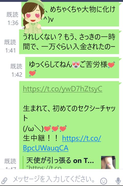 wp_ss_20170130_0038 (2)
