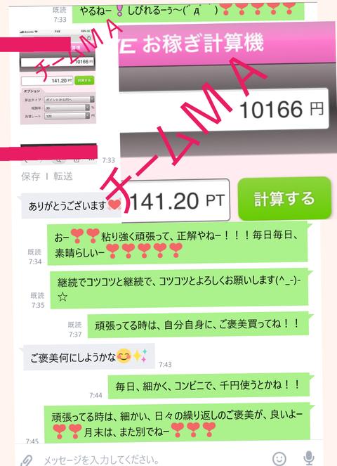 wp_ss_20181008_0029 (2)