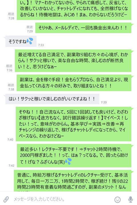 wp_ss_20180604_0022 (2)