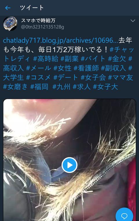 wp_ss_20181018_0021 (2)