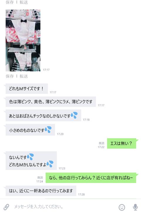wp_ss_20171113_0106 (2)