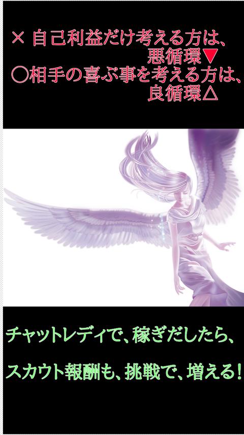 wp_ss_20170121_0131 (2)
