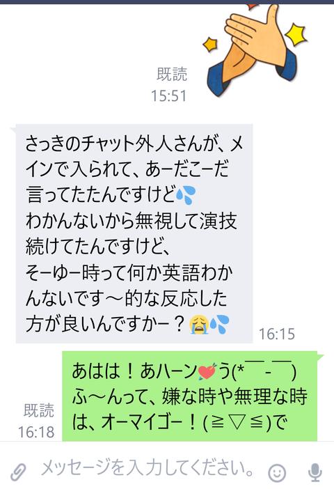 wp_ss_20170117_0063 (2)