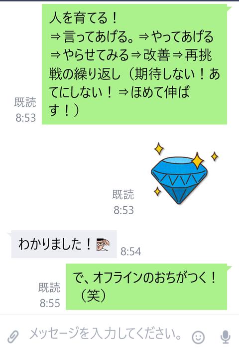 wp_ss_20170126_0236 (2)