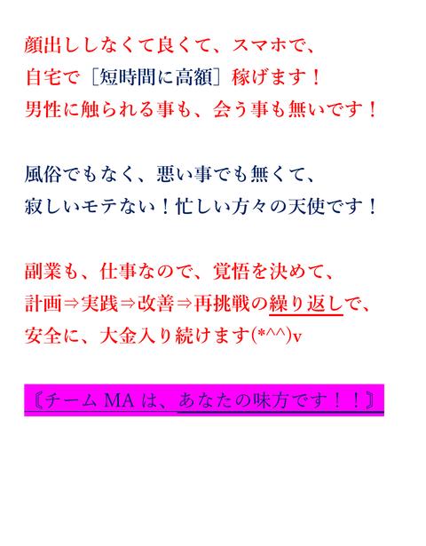 wp_ss_20161221_0104 (2)