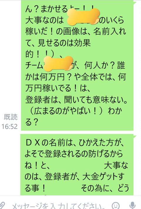 wp_ss_20170129_0023 (2)