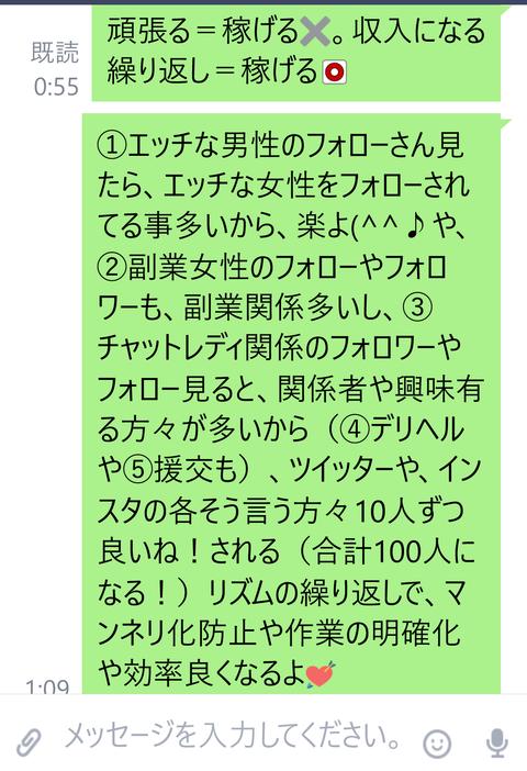 wp_ss_20170114_0010 (2)