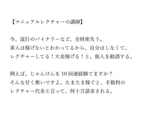 wp_ss_20170118_0055 (2)