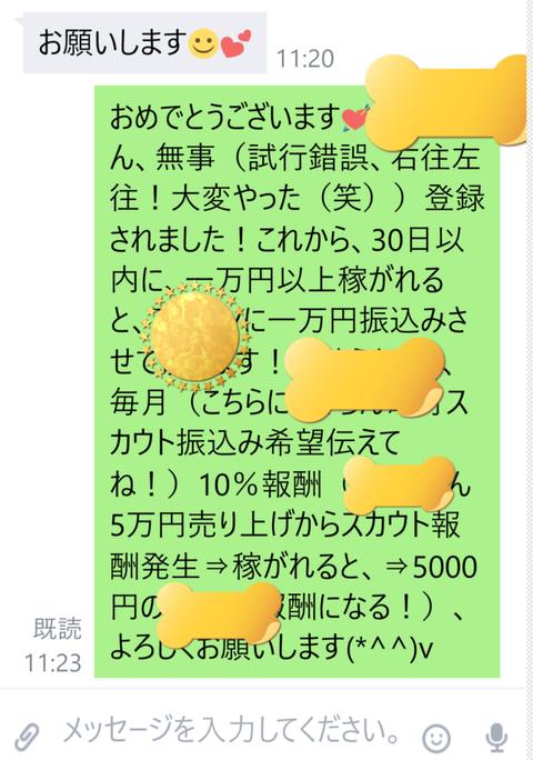 wp_ss_20170121_0103 (2)