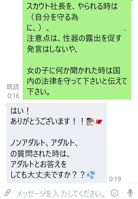 wp_ss_20170129_0013 (2)