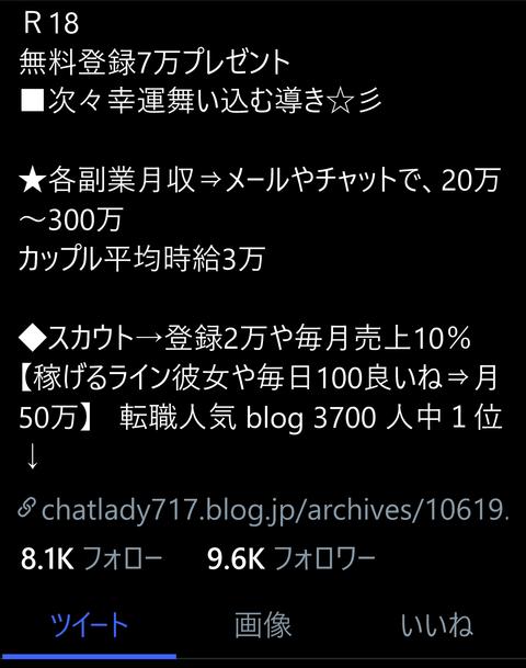 wp_ss_20170123_0020 (2)
