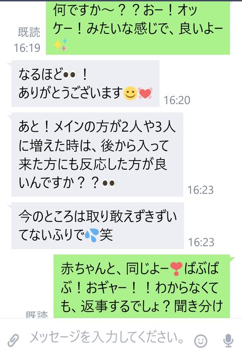 wp_ss_20170117_0064 (2)