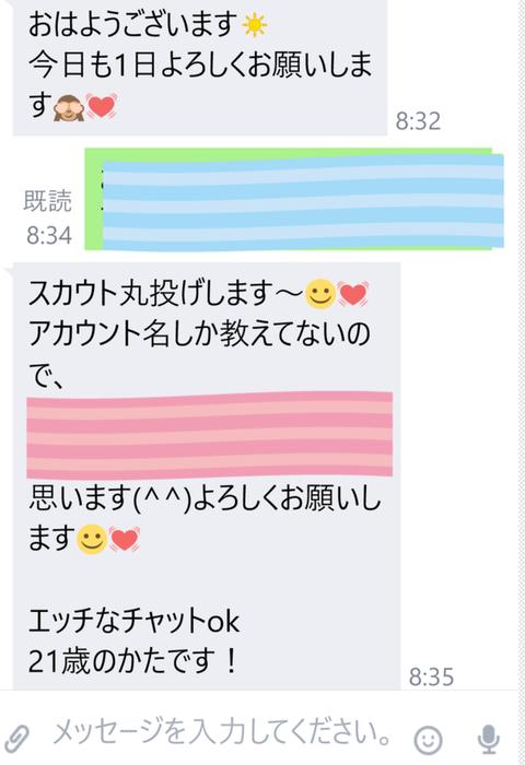 wp_ss_20170121_0099 (2)