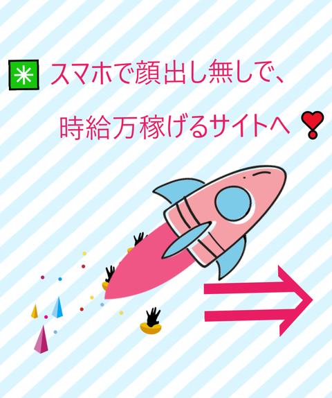 wp_ss_20190530_0014 (2)