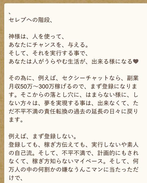 wp_ss_20161118_0008 (2)