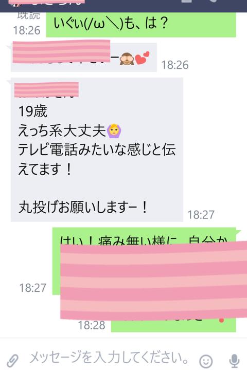 wp_ss_20170303_0143 (2)