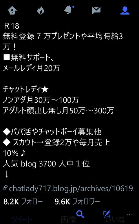 wp_ss_20161207_0022 (2)