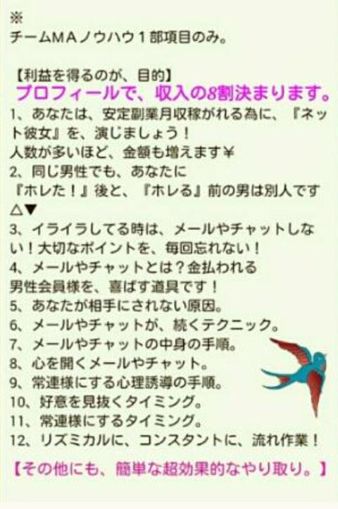 wp_ss_20170216_0108 (2)