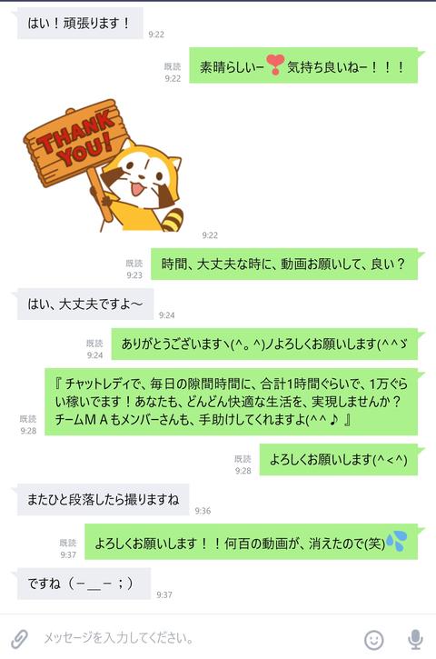 wp_ss_20171114_0096 (2)