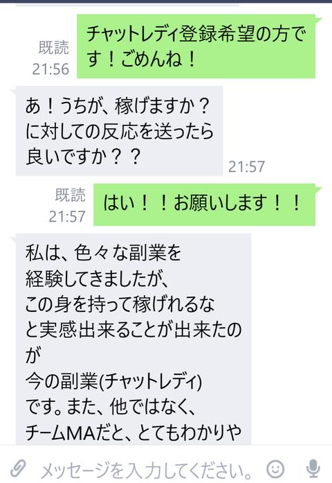 wp_ss_20170131_0049 (2)