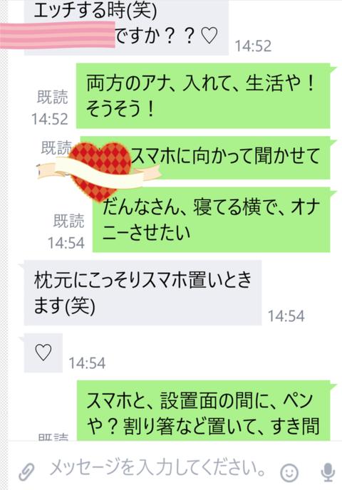 wp_ss_20170315_0103 (2)