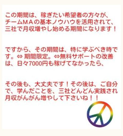 wp_ss_20170216_0152 (2)