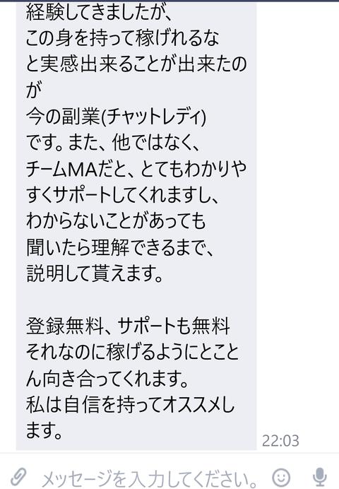 wp_ss_20170131_0050 (2)