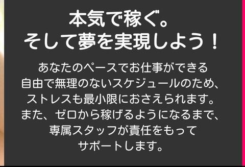 screenshotshare_20141021_112107_20141021113034522