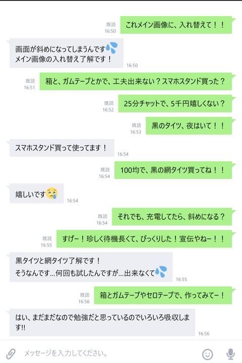 wp_ss_20171016_0083 (2)