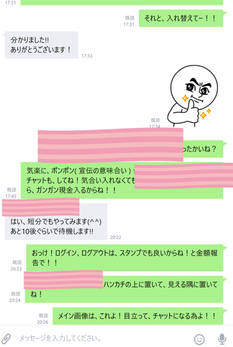 wp_ss_20171016_0089 (2)