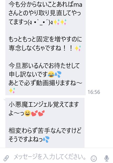 wp_ss_20170125_0107 (2)