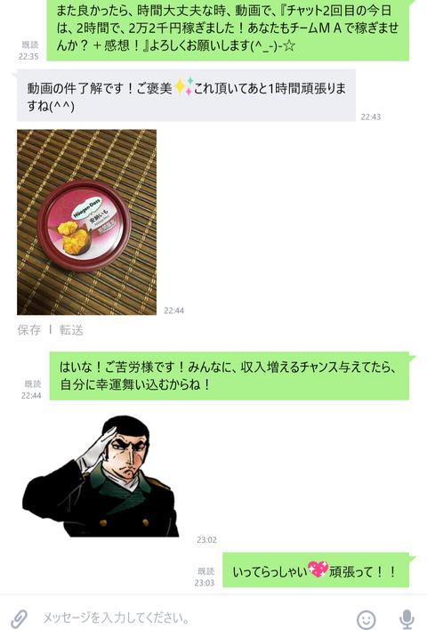 wp_ss_20171016_0096 (2)