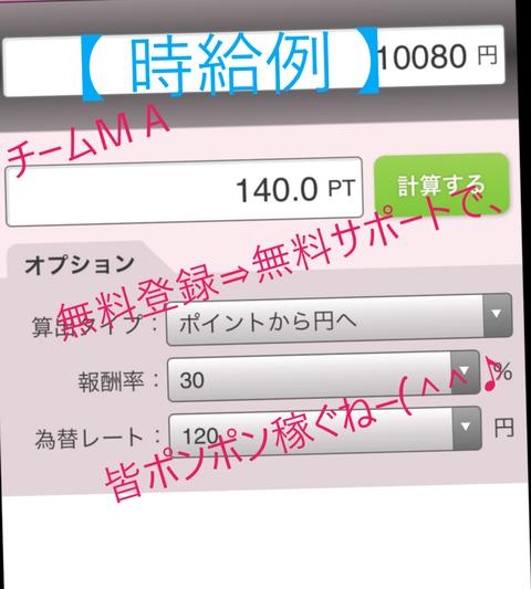 wp_ss_20190110_0046 (2)