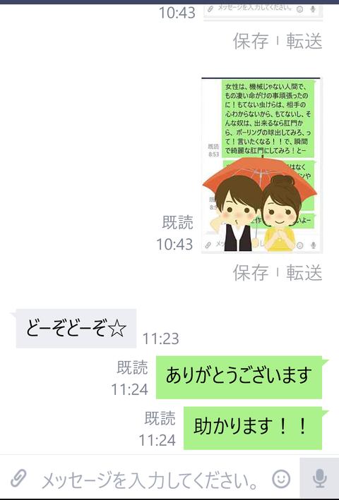 wp_ss_20161207_0021 (2)